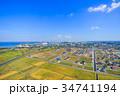 袖ケ浦市 市役所 袖ヶ浦駅 アウトレットパークとその周辺を空撮 34741194