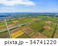 袖ケ浦市 市役所 袖ヶ浦駅 アウトレットパークとその周辺を空撮 34741220