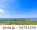 袖ケ浦市 市役所 袖ヶ浦駅 アウトレットパークとその周辺を空撮 34741240