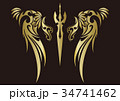 トライバル ステッカー シール 翼 剣 34741462