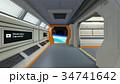 宇宙船 宇宙 sfのイラスト 34741642