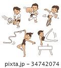 いろいろなスポーツ 34742074