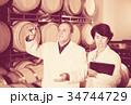 ワイン倉庫 ワイン醸造所 Wineryの写真 34744729