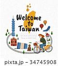 台湾 歓迎 迎のイラスト 34745908