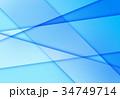 アクア 抽象的 ジオメトリックのイラスト 34749714