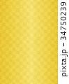 金箔 ゴールド 背景のイラスト 34750239