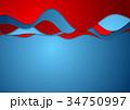 青 赤 背景のイラスト 34750997