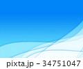 アブストラクト【背景・シリーズ】 34751047