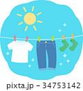 晴れた空と清潔な洗濯物 34753142