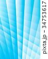 アクア アブストラクト クリスタルのイラスト 34753617