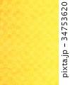 金箔 ゴールド 背景のイラスト 34753620