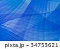 アブストラクト【背景・シリーズ】 34753621