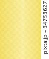 金箔 背景 和風のイラスト 34753627