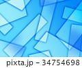 クリスタル アクア アブストラクトのイラスト 34754698