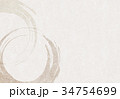和紙【背景・シリーズ】 34754699
