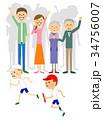 家族 子ども 運動会のイラスト 34756007