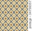 Seamless background retro vintage botanic pattern 34756357
