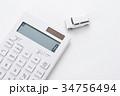 マイカー 電卓 車の写真 34756494