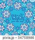 Christmas card with blue snowflakes 34758986