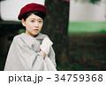 女性 若い 冬の写真 34759368