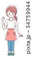 女性 エプロン ベクターのイラスト 34759944