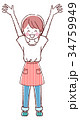 女性 エプロン ベクターのイラスト 34759949