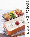弁当 弁当箱 昼食の写真 34759999