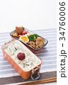 弁当 弁当箱 昼食の写真 34760006