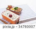 弁当 弁当箱 昼食の写真 34760007