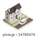 配達 運行 アイソメトリックのイラスト 34760474