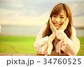 笑顔の女性 34760525