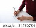 筆ペンで年賀状を書く 34760754
