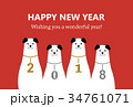 4 Dogs & 2018 Number Necklace 34761071