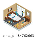 House Cleaning Isometric Composition 34762663