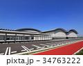 サオリーナ 三重武道館 青空の写真 34763222