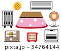 暖房器具 イラストセット 34764144