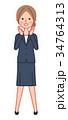 紺スーツ 女性 正面 呼びかける 34764313