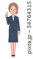 女性 人物 スーツのイラスト 34764315