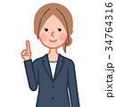 女性 人物 スーツのイラスト 34764316