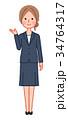 女性 人物 スーツのイラスト 34764317