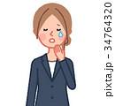紺スーツ 女性 正面 泣く 34764320