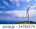 東伊豆町風力発電所 風車 発電所の写真 34764570