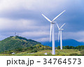 東伊豆町風力発電所 風車 発電所の写真 34764573