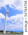 東伊豆町風力発電所 風車 発電所の写真 34764706