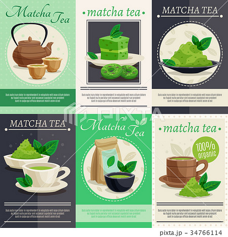 Green Matcha Tea Mini Banners  34766114