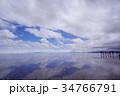 ウユニ塩湖 ボリビア 34766791
