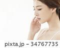 東洋人 若い女性 若い女の写真 34767735