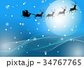 クリスマス 年中行事 雪のイラスト 34767765