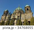 ベルリン大聖堂 34768055