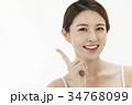 東洋人 若い女性 若い女の写真 34768099